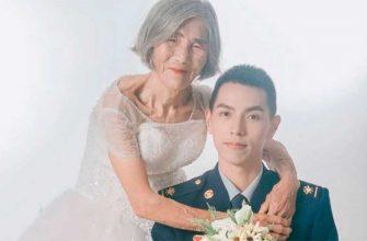 Фото 85-летней невесты и 24-летнего жениха: что на самом деле скрывает этот снимок?