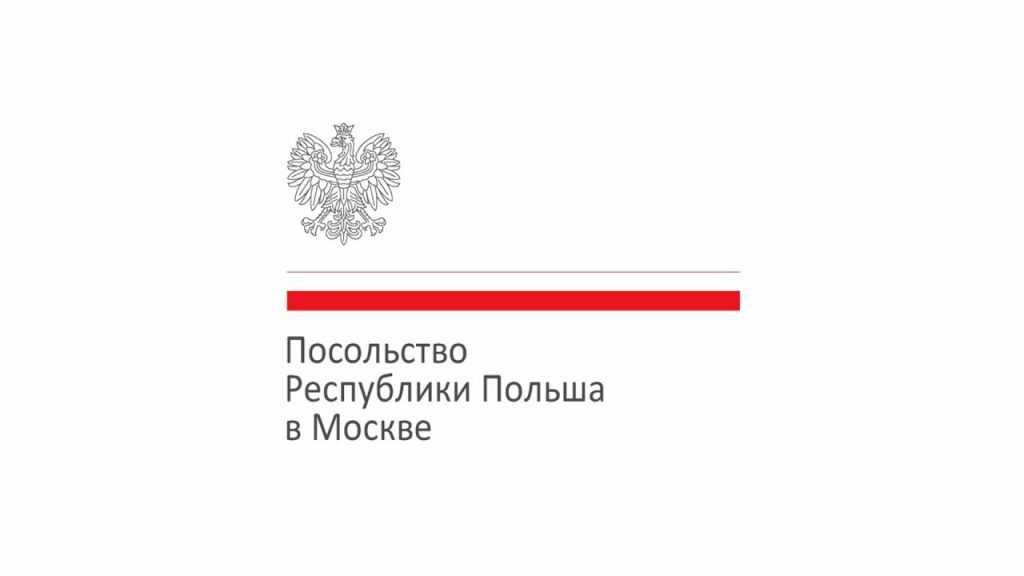 Польша готова к диалогу с Россией