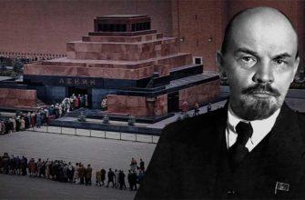 Почему Ленина не похоронили, и как возник культ его личности