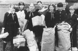 Сбор макулатуры в СССР: как это происходило на самом деле