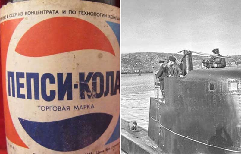 Корабли в обмен на «Пепси»