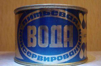 Консервированная вода в СССР: зачем ее делали?
