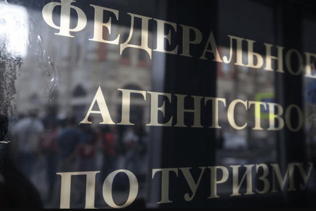 Ростуризм пообещал вернуть средства всем россиянам, планировавшим поездку в Турцию и Танзанию