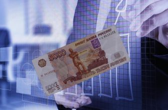 Bloomberg: российская экономика стабильно восстанавливается