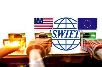 МИД РФ может разработать российский аналог платежной системы SWIFT
