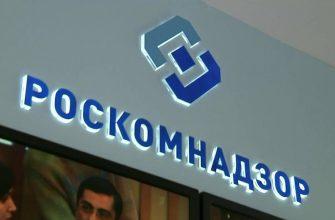 Роскомнадзор продлил ограничение скорости работы Twitter до 15 мая
