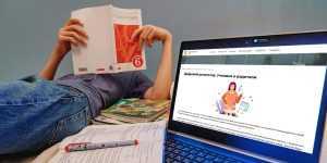 В России стартовал проект «Цифровой репетитор» для учеников московских школ