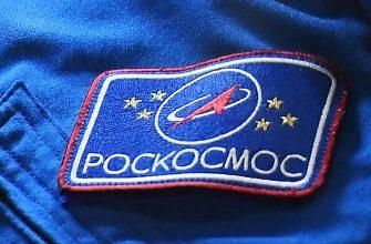 К 2024 году «Роскосмос» планирует обеспечить всю Россию интернетом