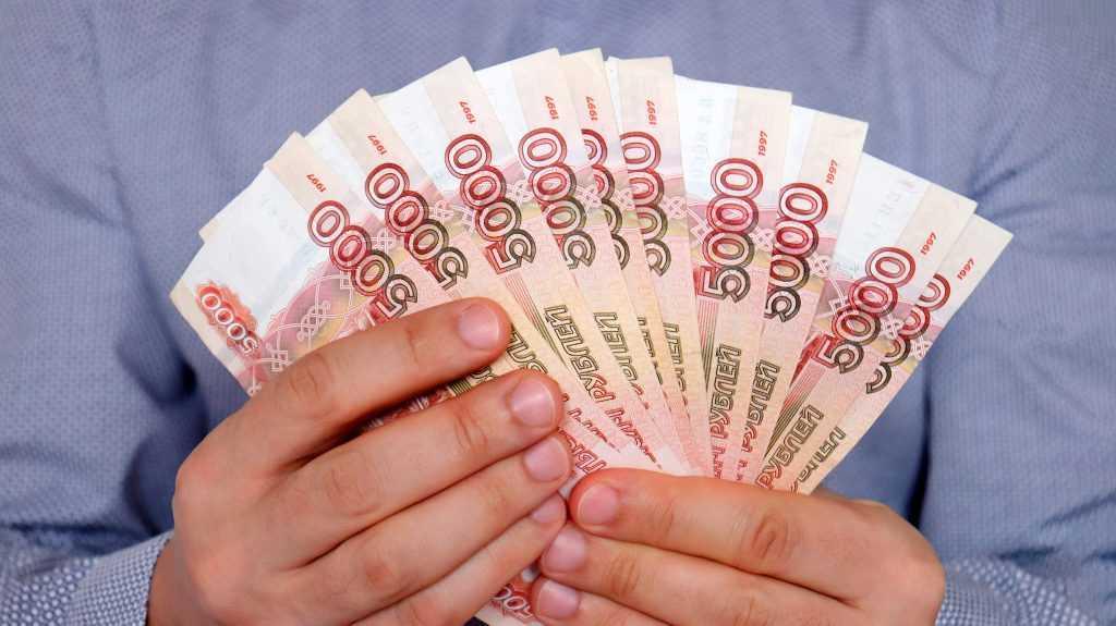 Центробанк одобрил идею введения налогового вычета с пенсионных отчислений