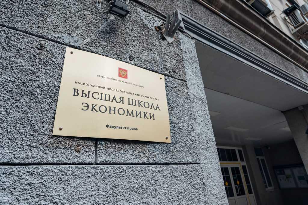 ВШЭ: Россия может навсегда отстать от мира по уровню развития технологий