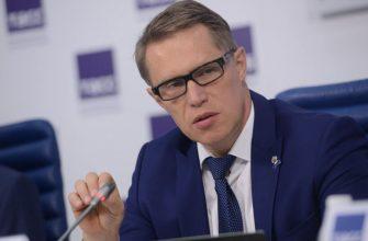Глава Минздрава назвал самую частую причину, по которой умирают россияне