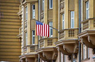 Посольство США в Москве больше не сможет нанимать на работу россияна