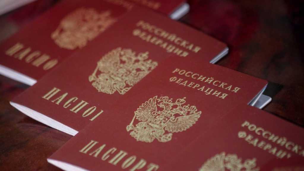 Больше 500 жителей Донбасса получат российские паспорта