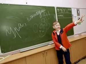 Российские школьники и студенты уходят на каникулы с 1 по 10 мая