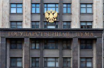 Российским депутатам могут запретить иметь двойное гражданство