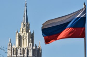 МИД РФ выделят 2.3 миллиарда рублей на цифровую трансформацию