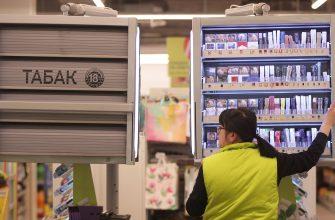 В России вводится минимальная цена на все сигареты