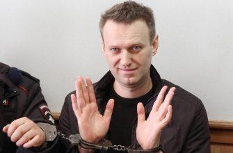 Навального перевели в больницу для осужденных
