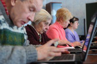 В Госдуму внесен проект закона об индексации пенсий работающим пенсионерам