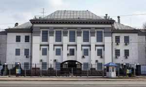 Украина заявила, что вышлет из страны российского дипломата