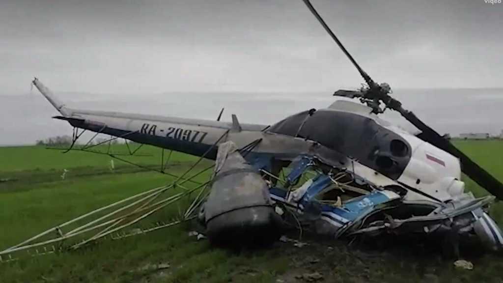 Произошло крушение вертолета в Краснодарском крае