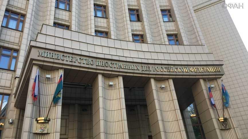 Россию обязаны покинуть два болгарских посла
