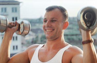 Юрий Гагарин и его спортивные увлечения