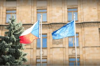 Посла России вызвали в МИД Чехии