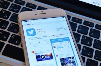 Twitter обжаловал российские штрафы за незаконный контент