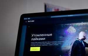 Российская видео-платформа RUTUBE была перезапущена