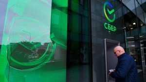 «Сбербанк» и Ростелеком запускают совместный IT-проект