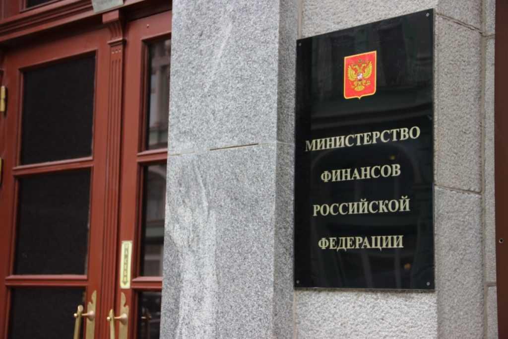 Для российских бизнесменов установлен единый налоговый платеж
