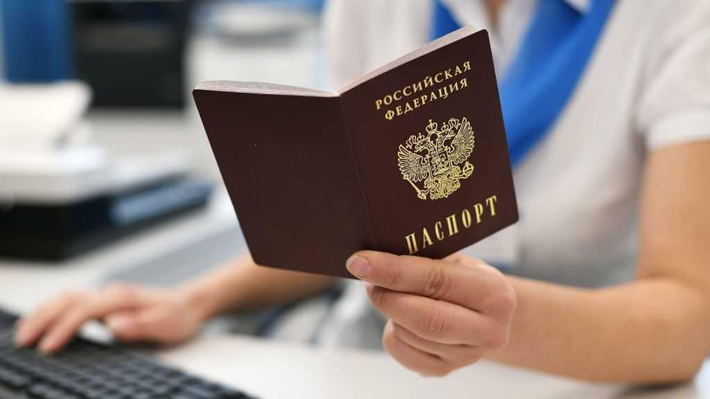 В МВД поделились подробностями закона об изменениях в паспорте гражданина РФ