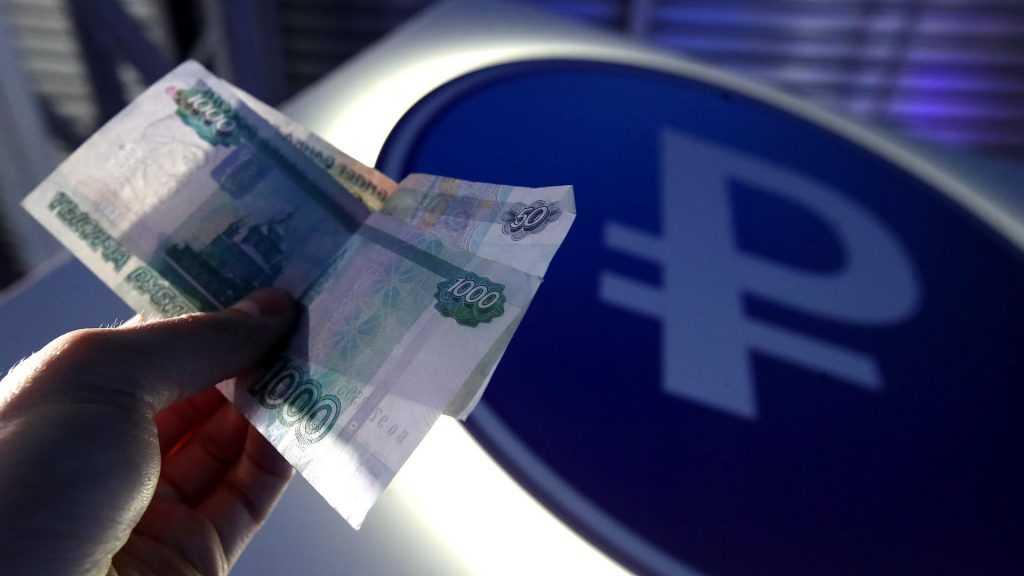 В России в 2022 году начнется тестирование цифрового рубля