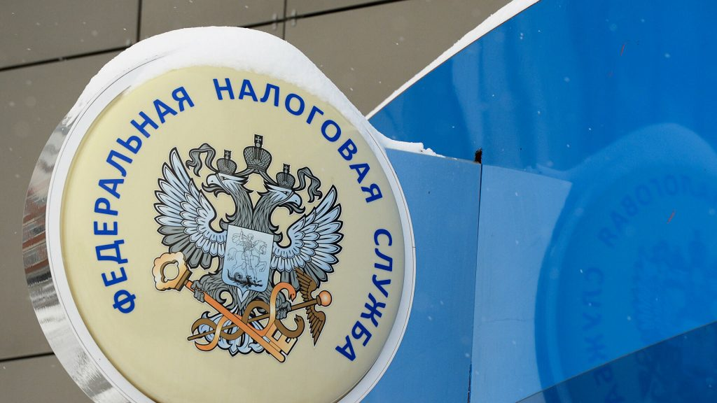 Минфин РФ: Налоги в России – одни из самых низких в мире