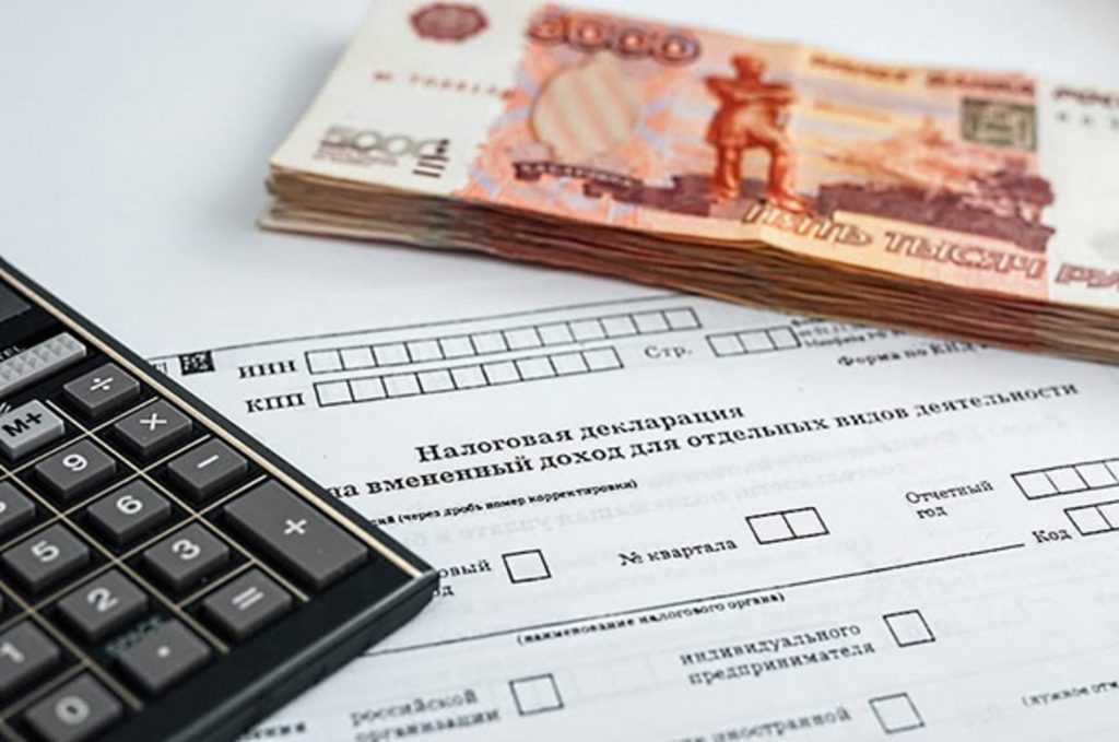 Почти половина россиян считают существующую налоговую систему излишне обременительной