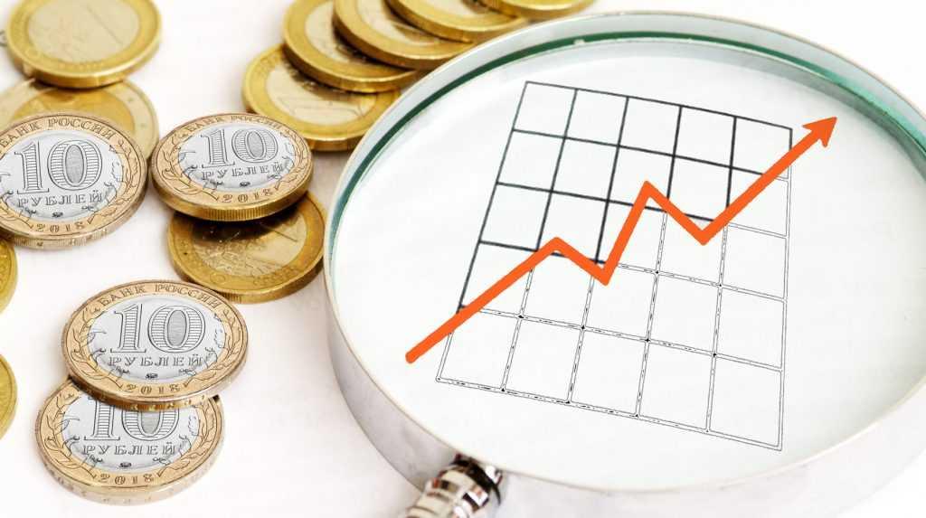 Произошло снижение годовой инфляции в России до 5,5%