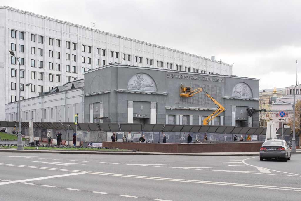 В Москве снова открылся «Художественный электро-театр»