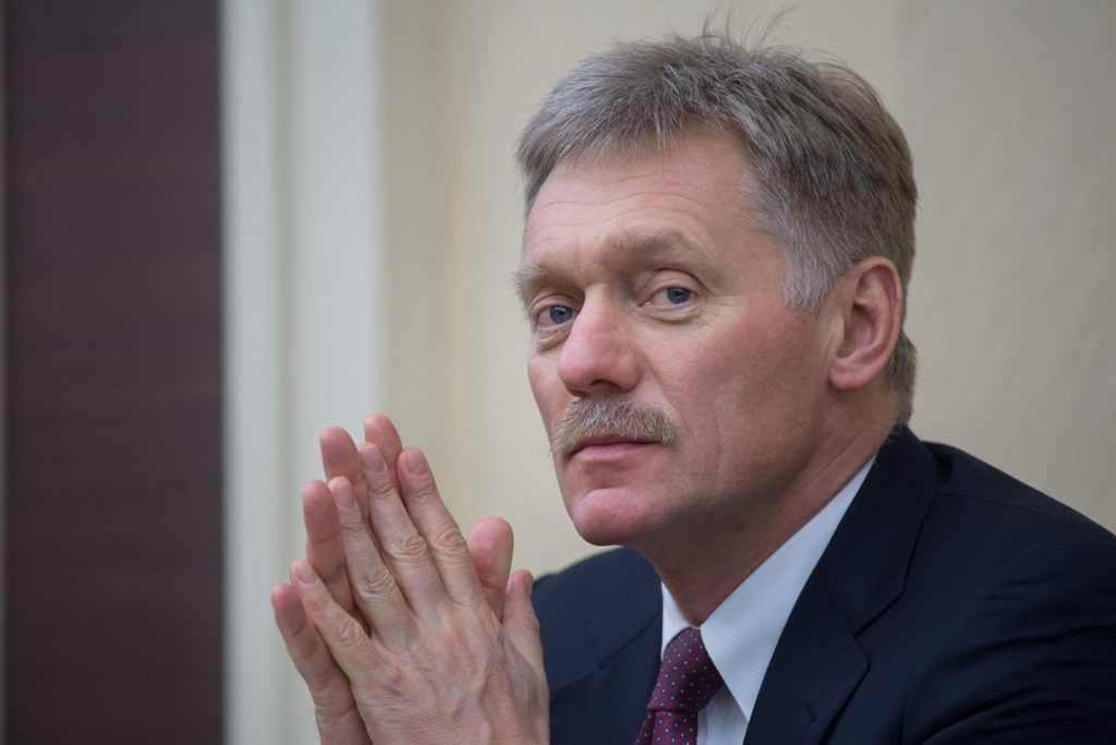 Песков рассказал о предстоящей встрече Путина с президентом США