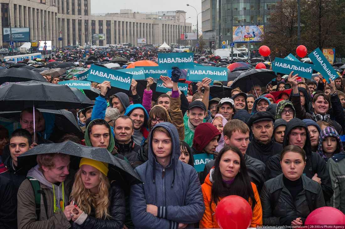 В сеть слили базу электронных адресов сторонников Навального, собирающихся на митинг
