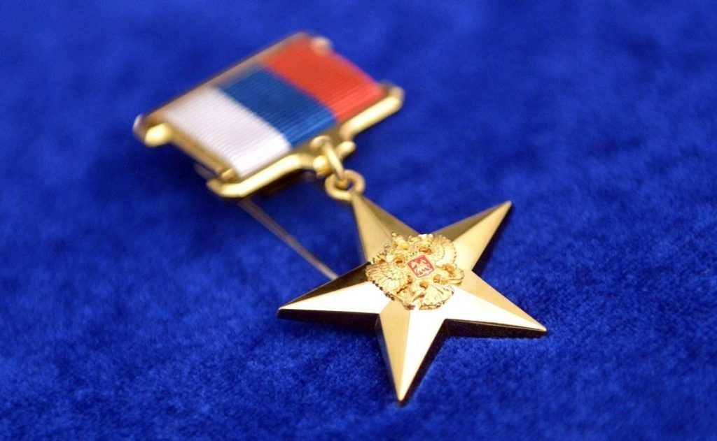 Пять человек в России получили награду Героя Труда