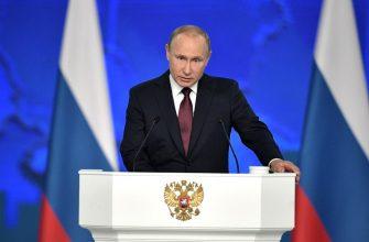 Новые законы во исполнение послания президента вступят в силу с 1 июля