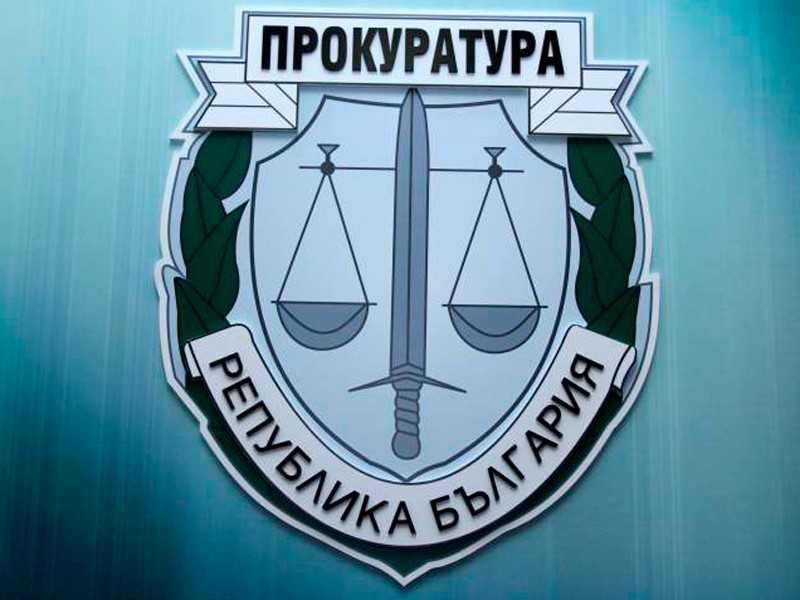 Болгария считает, что Россия виновата во взрывах на оружейных складах страны