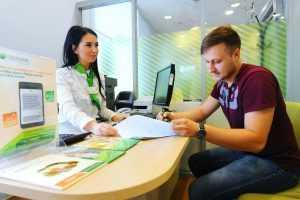 Россияне побили рекорд по количеству взятых кредитов в марте