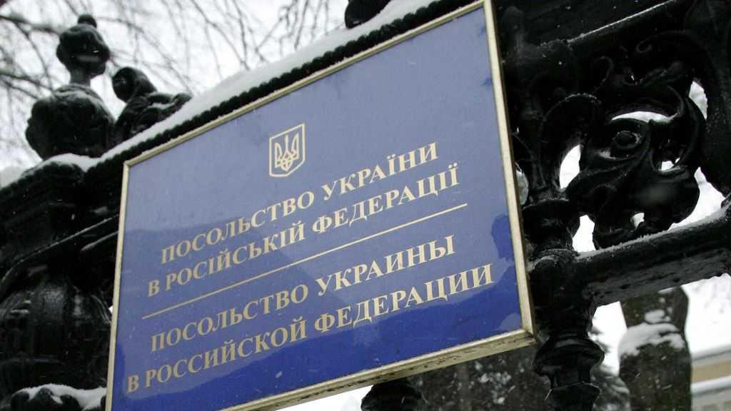 Сотрудник посольства Украины признан в России персоной нон-гранта
