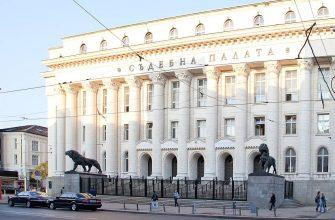 Болгария обвиняет Россию в причастности к взрывам на своих оружейных заводах