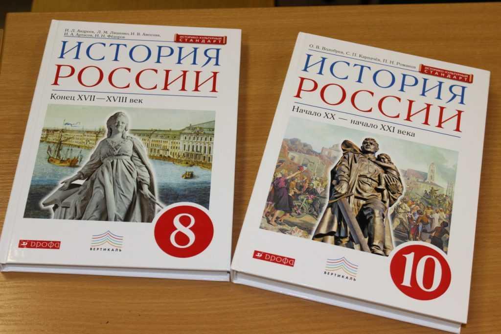 Путин удивился, что в школьных учебниках нет материала про Сталинградскую битву