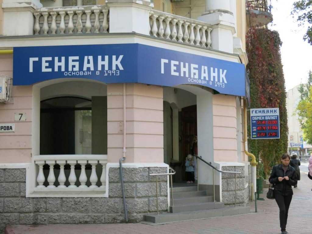 С Крыма ушли украинские банки и забрали все деньги крымчан