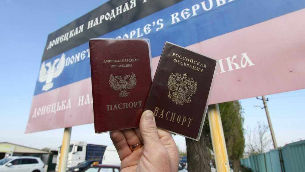 Более 500 тысяч жителей Донбасса получат гражданство России