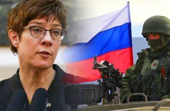 Министерство обороны Германии видит угрозу со стороны России